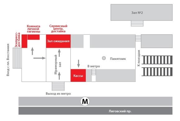 Московский вокзал в санкт